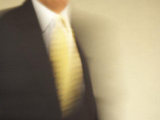 corporate-blur-1255659-640x480