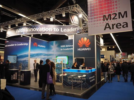 Integrated Solutions nawiązał partnerstwo z Huawei