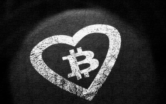 Blockchain – czyli stare technologie, nowe zastosowania