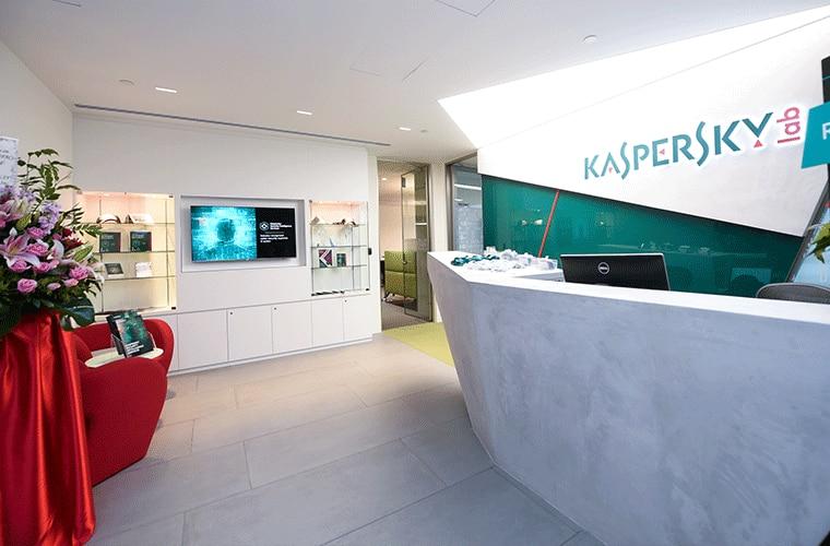 Kaspersky przenosi dane klientów do Szwajcarii