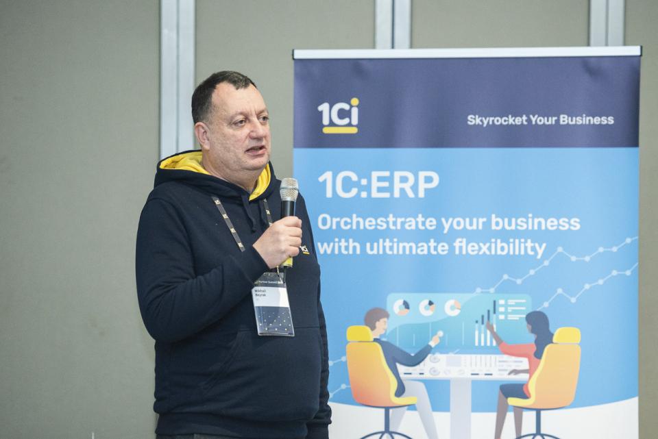1Ci: Nieelastyczne rozwiązania mogą stanowić dodatkową barierę dla rozwoju biznesu w nowych czasach