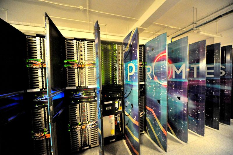 AGH udostępnia swój superkomputer na potrzeby badań nad COVID-19