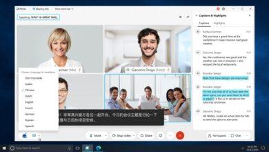 Cisco: Technologia umożliwia jednolite doświadczenia w modelu pracy hybrydowej
