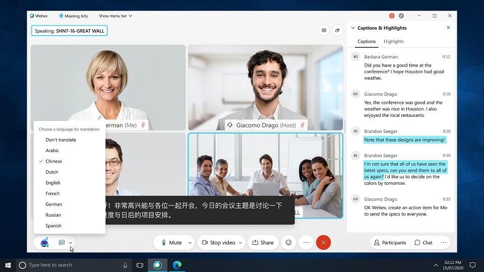 Cisco prezentuje szereg innowacji platformy Webex ułatwiających pracę w modelu hybrydowym