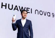 Nowości produktowe od Huawei